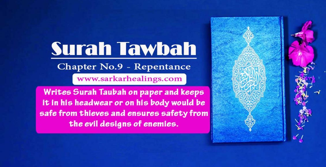 Virtues Secrets of Surah Taubah Benefits Chapter 9