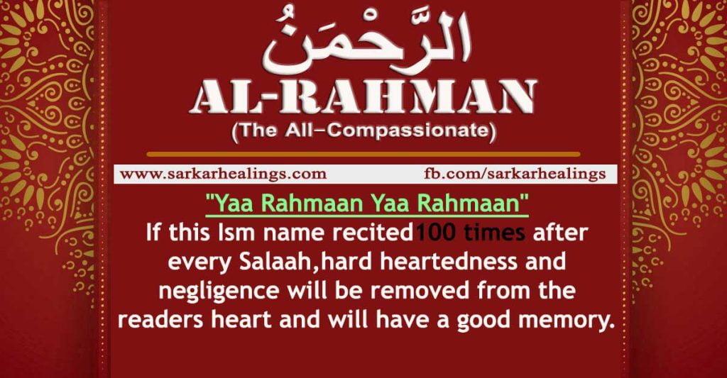 Benefits of Zikr Ya Rahamanu